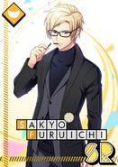 Sakyo Furuichi SR Boastful Chocolate Pretzel unbloomed