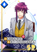 Homare Arisugawa SR What a Stylish Young Master unbloomed