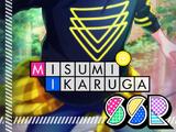 Misumi Ikaruga SSR 【Mankai Birthday】