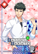 Tasuku Takato R The Actor's Cafe is Open! bloomed