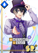 Masumi Usui SR I Want to Ripen for You bloomed