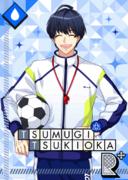 Tsumugi Tsukioka R A Two-Faced Teacher bloomed