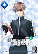 Tsuzuru Minagi R Knights of the Round IV unbloomed