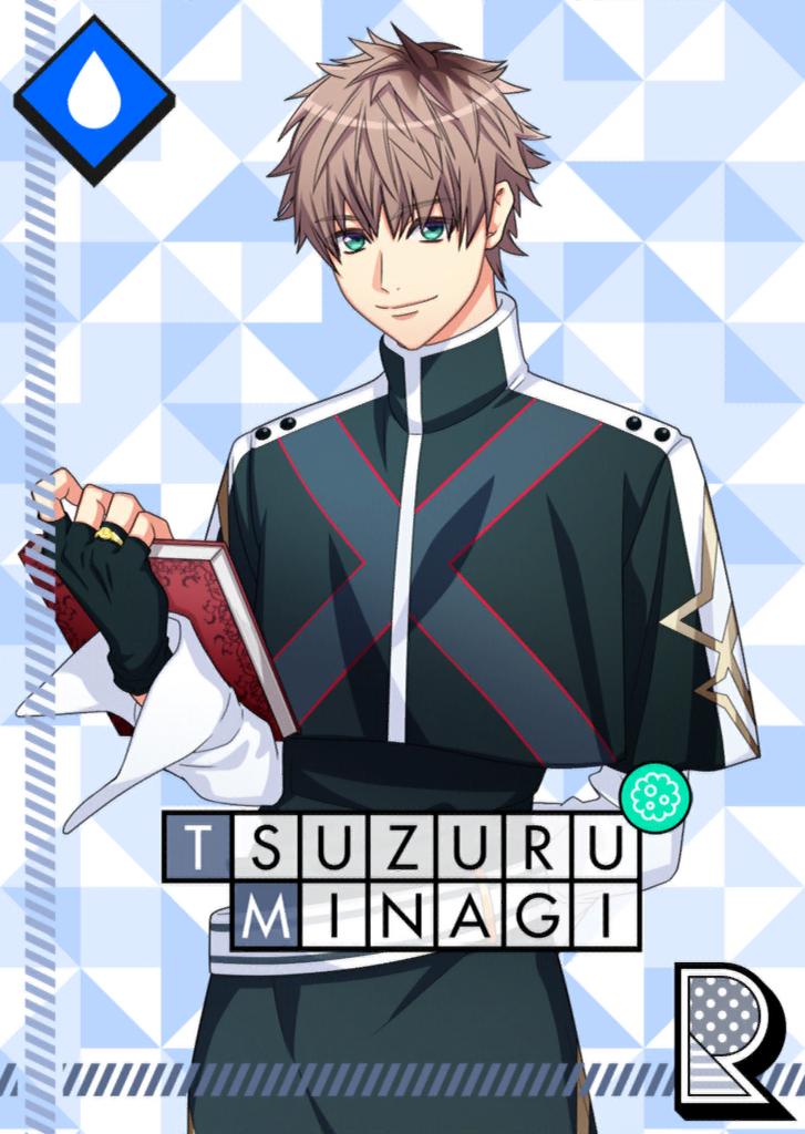 Tsuzuru Minagi R Knights of the Round IV unbloomed.png