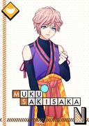 Muku Sakisaka N Shinobi Adventures! unbloomed