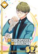 Chikage Utsuki SR Blooming Trail bloomed