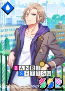 Banri Settsu SSR Blue of Another Day's Sky unbloomed