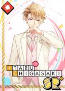Itaru Chigasaki SR Don't Jinx It bloomed