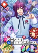 Homare Arisugawa SSR Mankai Birthday bloomed