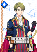 Chikage Utsuki N Knights of the Round IV bloomed