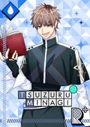 Tsuzuru Minagi R Knights of the Round IV bloomed