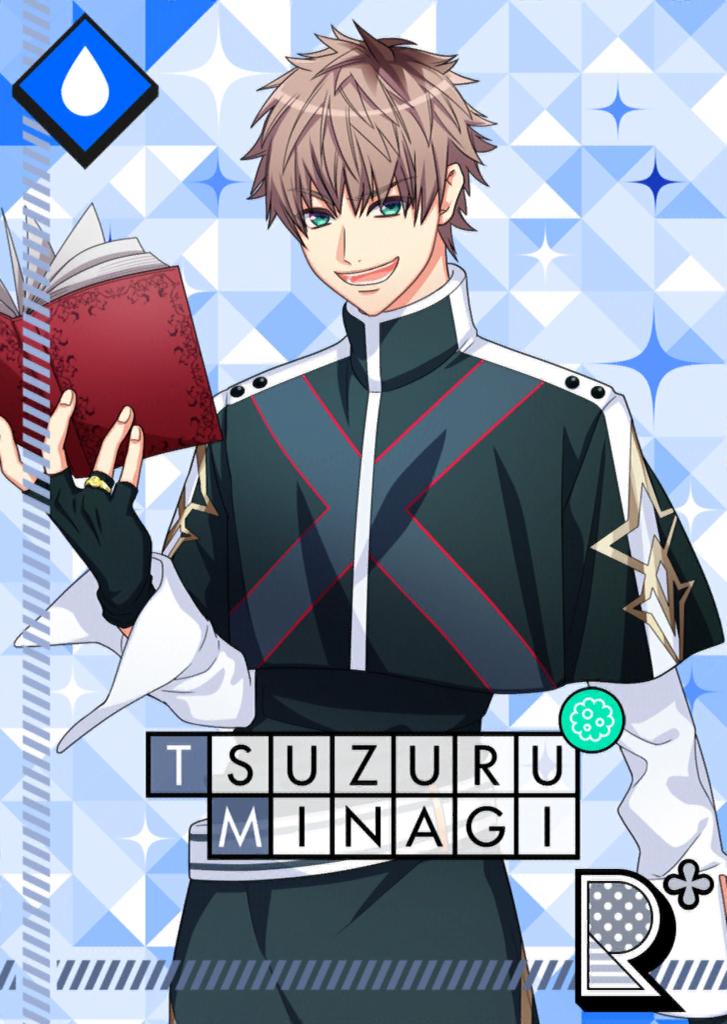 Tsuzuru Minagi R Knights of the Round IV bloomed.png
