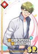 Chikage Utsuki SR About to Bloom unbloomed