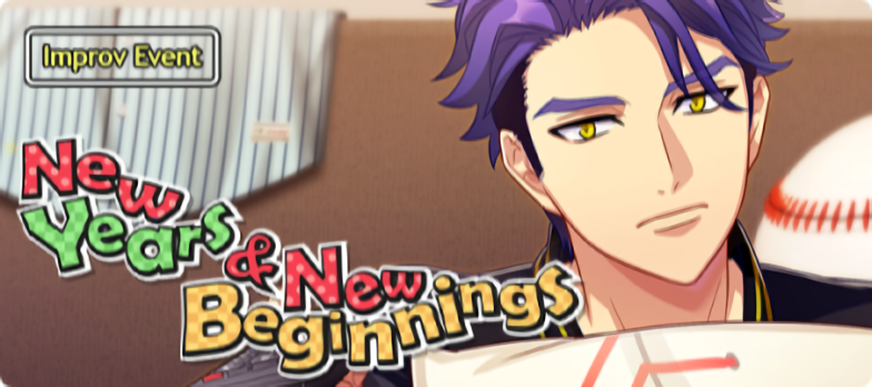 New Year's and New Beginnings/Event