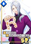Azuma Yukishiro SR Blooming Trail bloomed