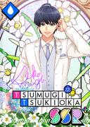 Tsumugi Tsukioka SSR Bouquet Full of Wishes bloomed