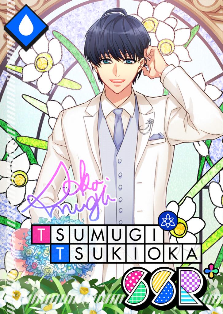 Tsumugi Tsukioka SSR Bouquet Full of Wishes bloomed.png