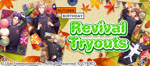 Autumn Birthday Revival Tryouts banner.png