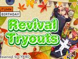 Autumn Birthday Revival