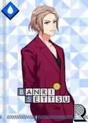 Banri Settsu R Ginji the Wanderer unbloomed