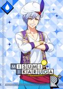 Misumi Ikaruga R Water Me! bloomed