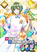 Yuki Rurikawa SSR Mankai Birthday bloomed