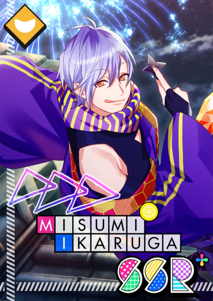 Misumi Ikaruga SSR Twilight's Many Colors bloomed.png