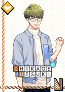 Chikage Utsuki N Waiting for Spring unbloomed