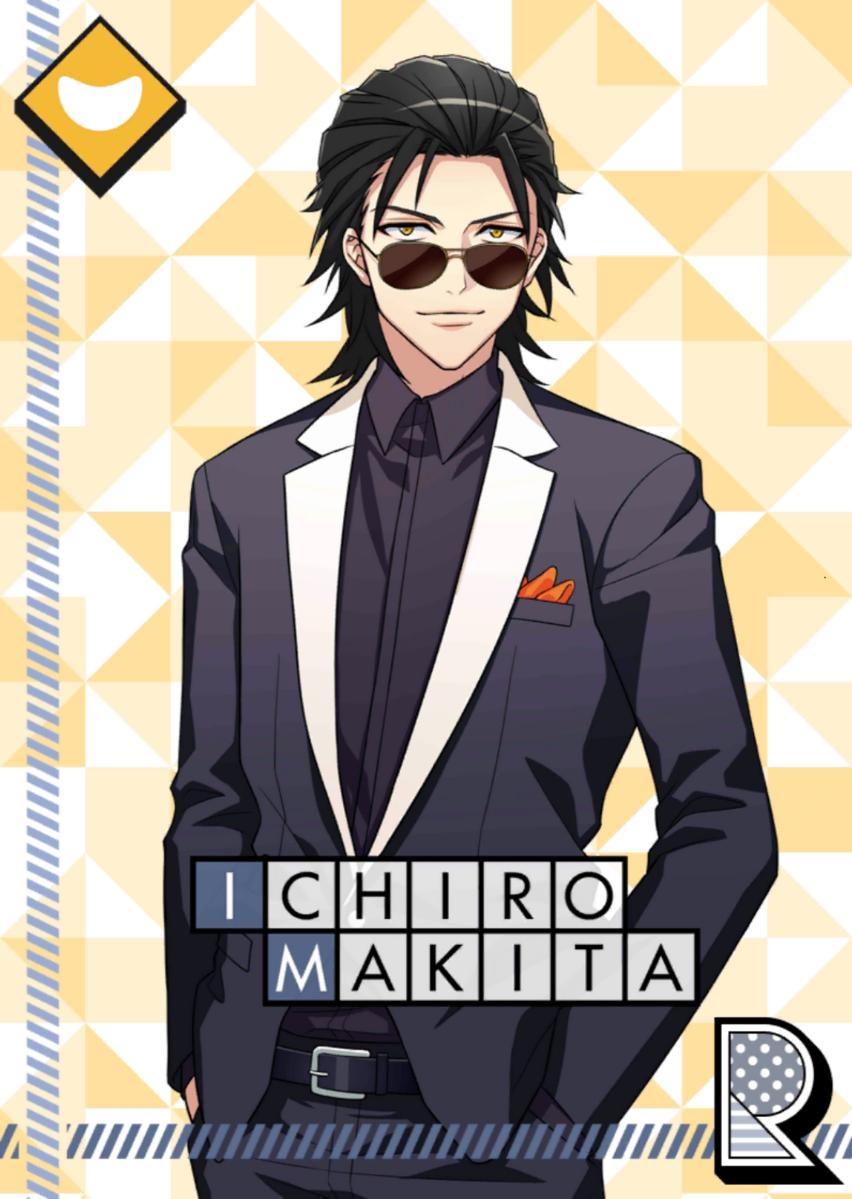 Ichiro Makita R Backup Dancers! unbloomed