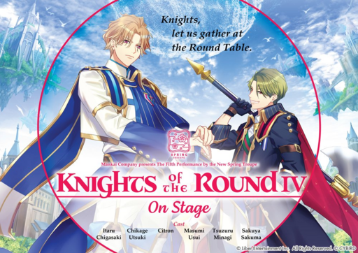 Knights of the Round IV On Stage EN poster