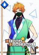 Tenma Sumeragi N Shinobi Adventures! bloomed