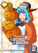 Kumon Hyodo R Monster's Brotherly Love unbloomed