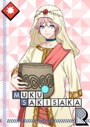 Muku Sakisaka R Water Me! unbloomed