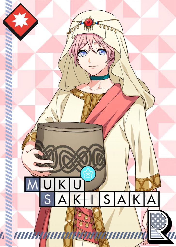 Muku Sakisaka R Water Me! unbloomed.png
