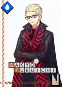 Sakyo Furuichi N DEAD-UNDEAD unbloomed