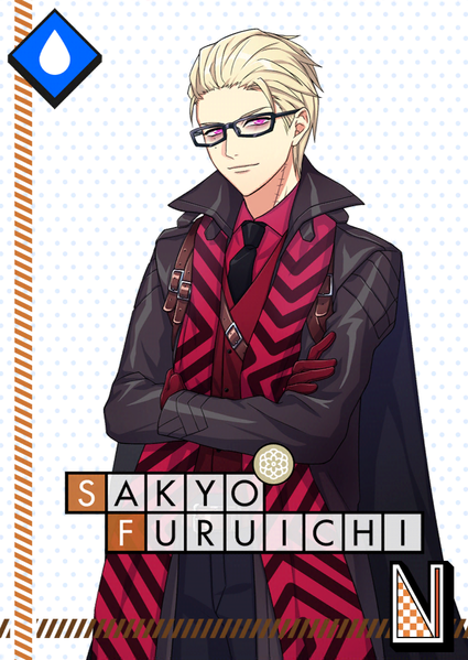 Sakyo Furuichi N DEAD-UNDEAD unbloomed.png