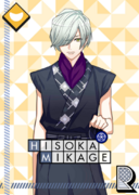 Hisoka Mikage R Die by the Sword unbloomed