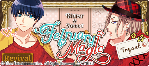 February Magic Tryouts