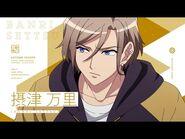 TVアニメ『A3!』PV~SEASON AUTUMN~ PV