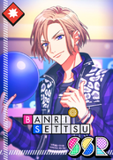 Banri Settsu SSR Mankai Birthday unbloomed