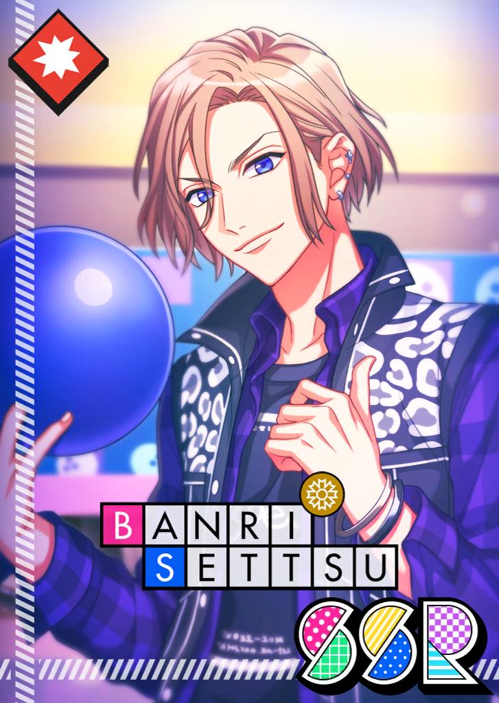 Banri Settsu SSR 【Mankai Birthday】
