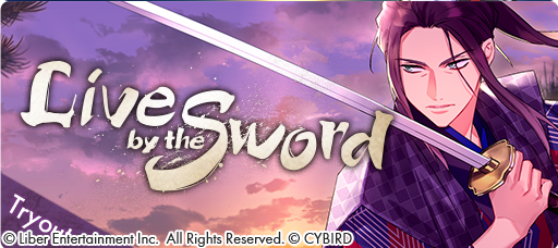 Live by the Sword Tryouts banner