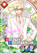 Sakyo Furuichi SSR Hiding in the Garden bloomed