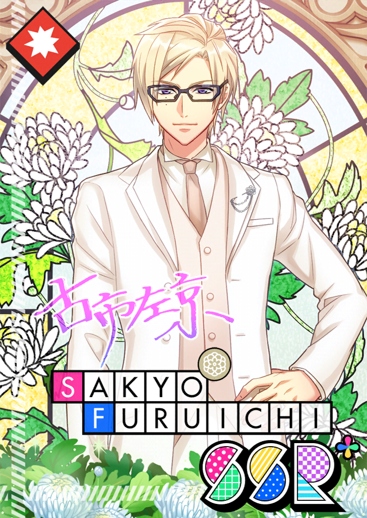 Sakyo Furuichi SSR Hiding in the Garden bloomed.png