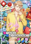 Itaru Chigasaki SSR Mankai Birthday bloomed