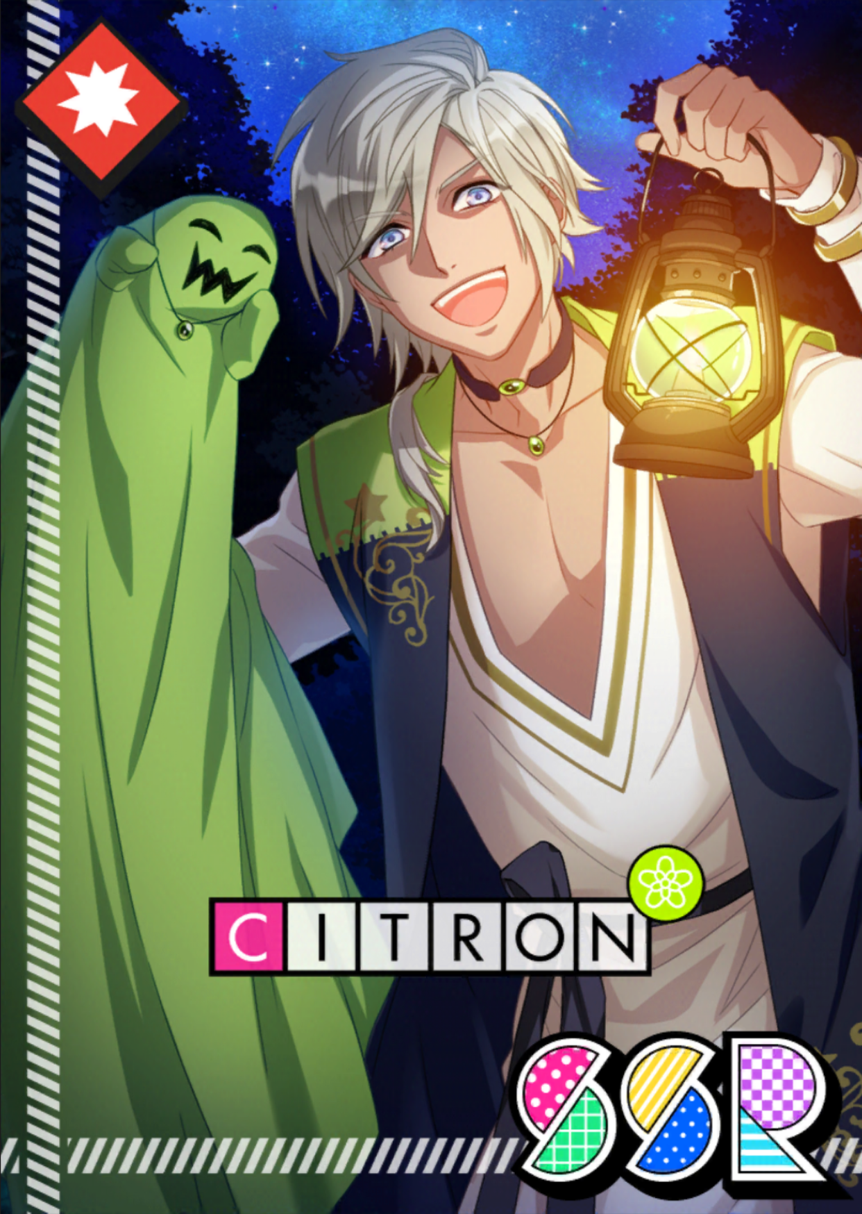Citron SSR Summer Dare unbloomed.png
