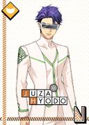 Juza Hyodo N The Stranger unbloomed