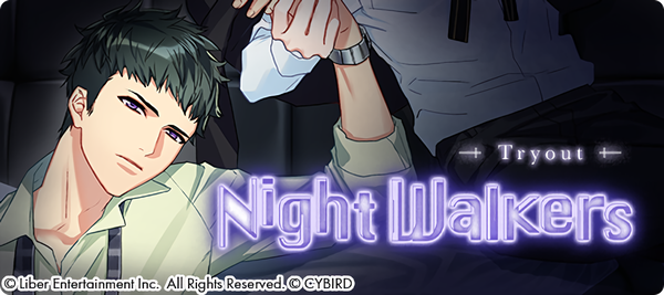 Night Walkers Tryouts banner