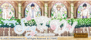 Say I Do! Revival Tryouts banner