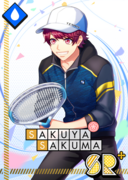 Sakuya Sakuma SR High Effort Stroke bloomed